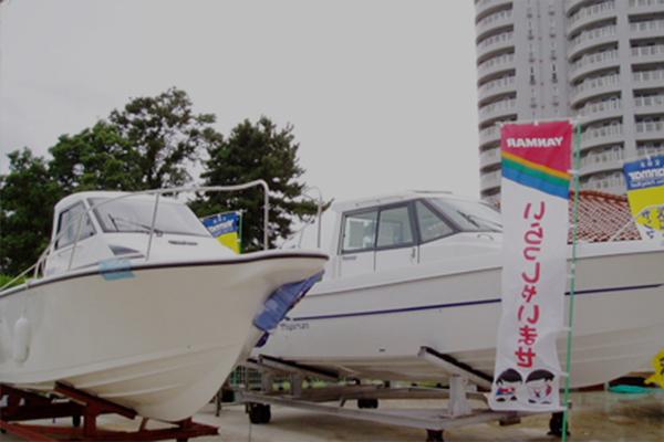 ボート販売イメージ